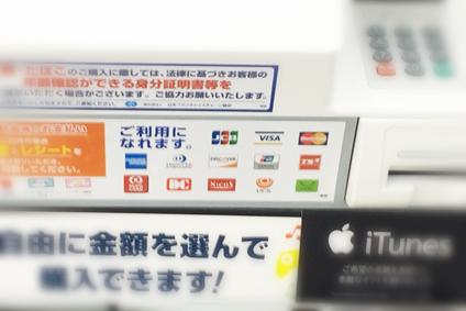 お店で利用できるクレジットカード
