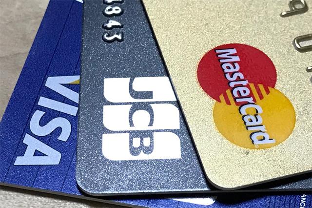クレジットカードの国際ブランド