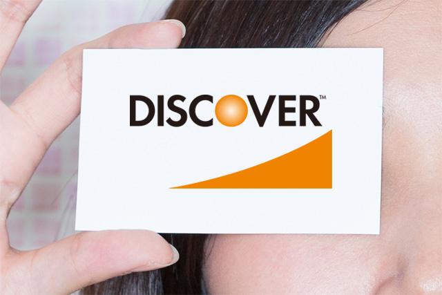 007kokusaibrand_discover