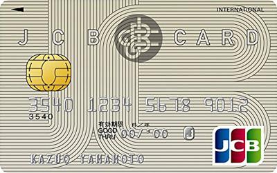 JCB一般カード券面