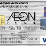 イオンJMBカード(JMB WAON一体型)券面