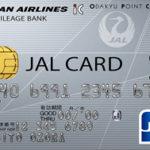 JALカード OPクレジット普通カード券面