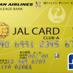 JALカード OPクレジット(クラブAカード)券面