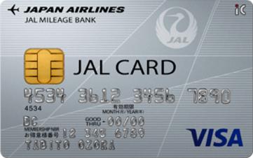 JAL普通カード(Visa/Mastercard)券面