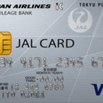 JALカード TOKYU POINT ClubQ 普通カード(VISA/mastercard)券面