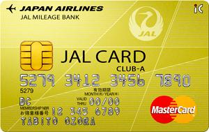 JAL CLUB-Aカード(VISA/mastercard)券面