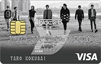 Block B VISAカード券面