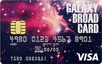 GALAXY BROAD CARD券面