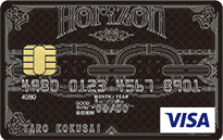 Horizon Visa Card券面