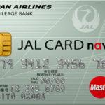 JALカード navi(VISA/mastercard)券面