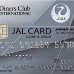 JALダイナースカード CLUB-Aゴールドカード券面