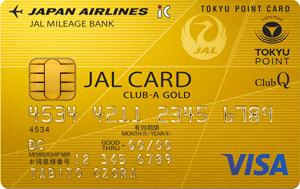 JALカード TOKYU POINT ClubQ(CLUB-Aゴールドカード)券面