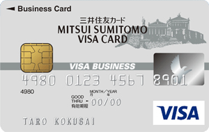 三井住友ビジネスカード・クラシック(一般)カード券面