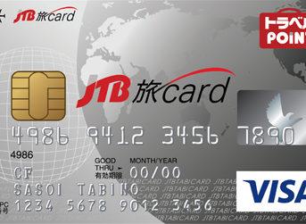 JTB旅カード VISA / mastercard券面