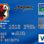 JAPANカードセゾン券面