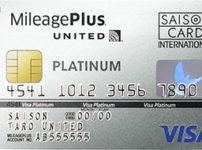 MileagePlusセゾンプラチナカード券面