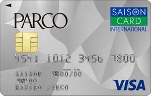 PARCOカード券面