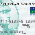 セゾンパール・アメリカン・エキスプレス・カード券面