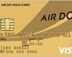 AIRDO VISA ゴールドカード券面