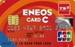 ENEOSカード C(キャッシュバックタイプ)券面