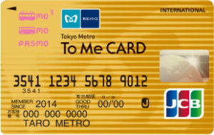 To Me CARD PASMO ゴールド(JCB)券面