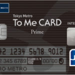 To Me CARD Prime PASMO券面