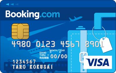 Booking.comカード券面