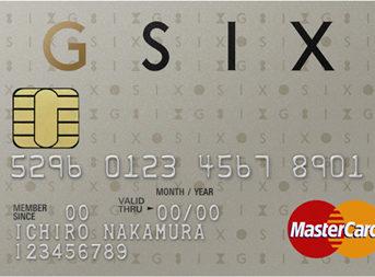 GINZA SIX カード ゴールド券面