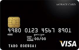 MOBAGE CARD券面