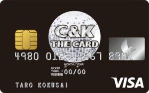 C&K VISAカード券面