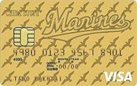 千葉ロッテマリーンズ VISAカード・ゴールドカード
