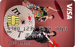 ELT VISAカード券面(横向き)