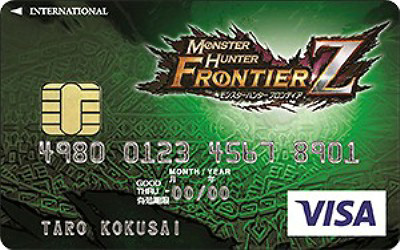 モンスターハンター フロンティア VISAカード券面