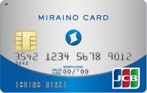 ミライノカード券面
