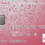 JCB CARD W plus L券面